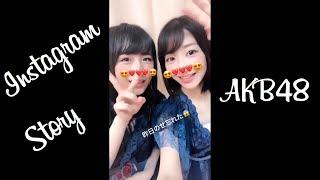 171208 AKB48 阿部マリア 飯野雅 柏木由紀 加藤玲奈 込山榛香 下口ひな...
