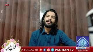 Zakir Kamran BA | Jashan E Shahzada Ali Akbar a.s | Panjtan Tv