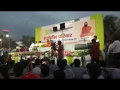Zaami salam kare asma salam kare song by Baba Ramdev at Resonance kota