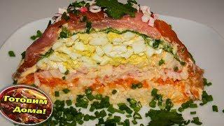 Вкусный и нежный салат из красной рыбы Слоями
