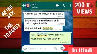 """After Sex """" The Tragedy """" 