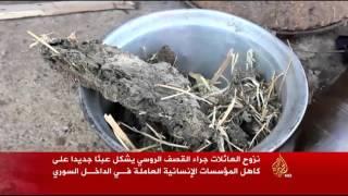 فيديو.. نزوح عائلات بريف حمص جراء القصف الروسي