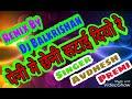 Avdhesh Premi Ka sabse Hit songs 2018 //Remix By Dj Balkrishan// Dj ka Bap Dj Balkrishan Baheri Mp3