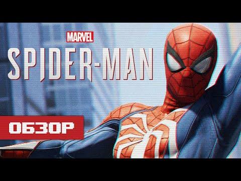 Обзор игры Человек-Паук