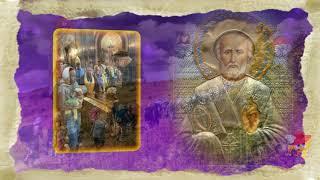 11 августа - Рождество Николая Чудотворца!!! Поздравляю Вас с этим замечательным праздником!!!