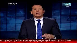 أحمد سالم يفتح النار على قنوات الاخوان ويتحداهم .. أدعوكم لمناظرة على الهواء وبالأرقام!