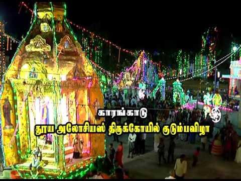 Karankadu Church :: hornetememaz tk