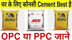 Which Cement is Better OPC or PPC , Difference both types Cement