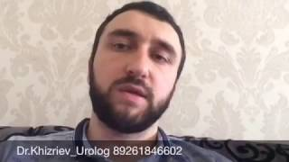 видео Депиляция купить в Москве, цена, доставка БЕСПЛАТНО