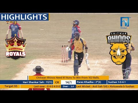 PPL HIGHLIGHTS :  CHITWAN RHINOS VS KATHMANDU ROYALS | ElIMINATOR