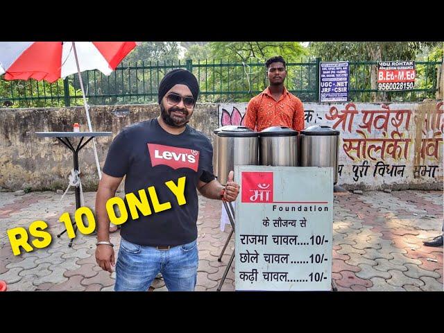 Rs 10/- Kadhi Chawal, Rajma Chawal & Chole Rice | World Food Day 2019 Special