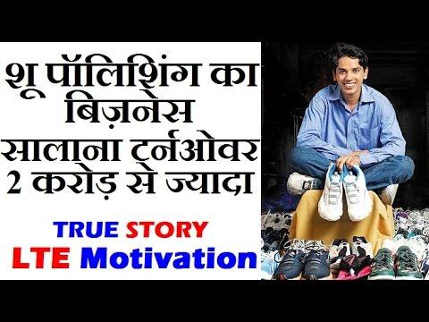 Inspirational Success Story Of Sandeep Gajakas Entrepreneur