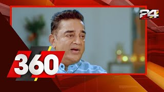 360 Kamal Hassan