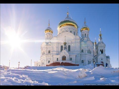 Белогорский монастырь.Пермский край.