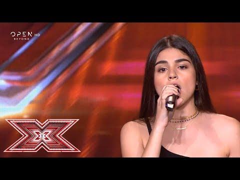 «Halo» από την Κωνσταντίνα Αρέστη | Auditions |  X Factor Greece 2019