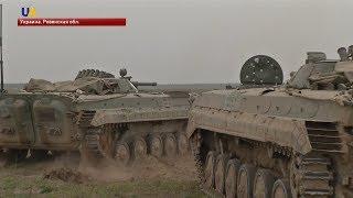 Новые БМП проходят боевое слаживание на Ровенском полигоне