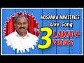 Krupa kshemamu-Song By Pas.JOHN WESLEY HOSANNA MINISTRIES