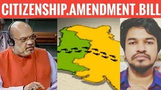 Citizenship Amendment Bill Explained | Tamil