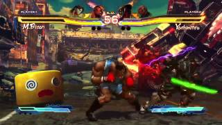 Street Fighter Gameplay - Street Fighter X Tekken (PC, PS3, VITA, Xbox 360)