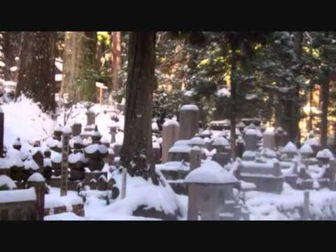 Sacred Grounds of Okunoin (奥の院) in Koyasan (高野山), Wakayama Prefecture