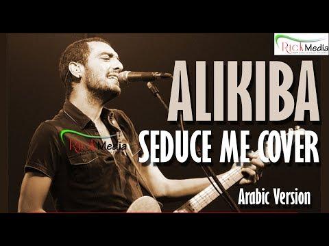 ALIKIBA -SEDUCE ME  Official Cover by DOYEN