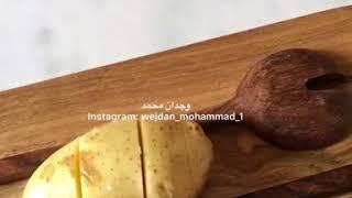 بطاطا بكريمة الجبن يم يم 😌
