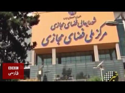 وضعیت توسعه ارتباطات اینترنتی در ایران