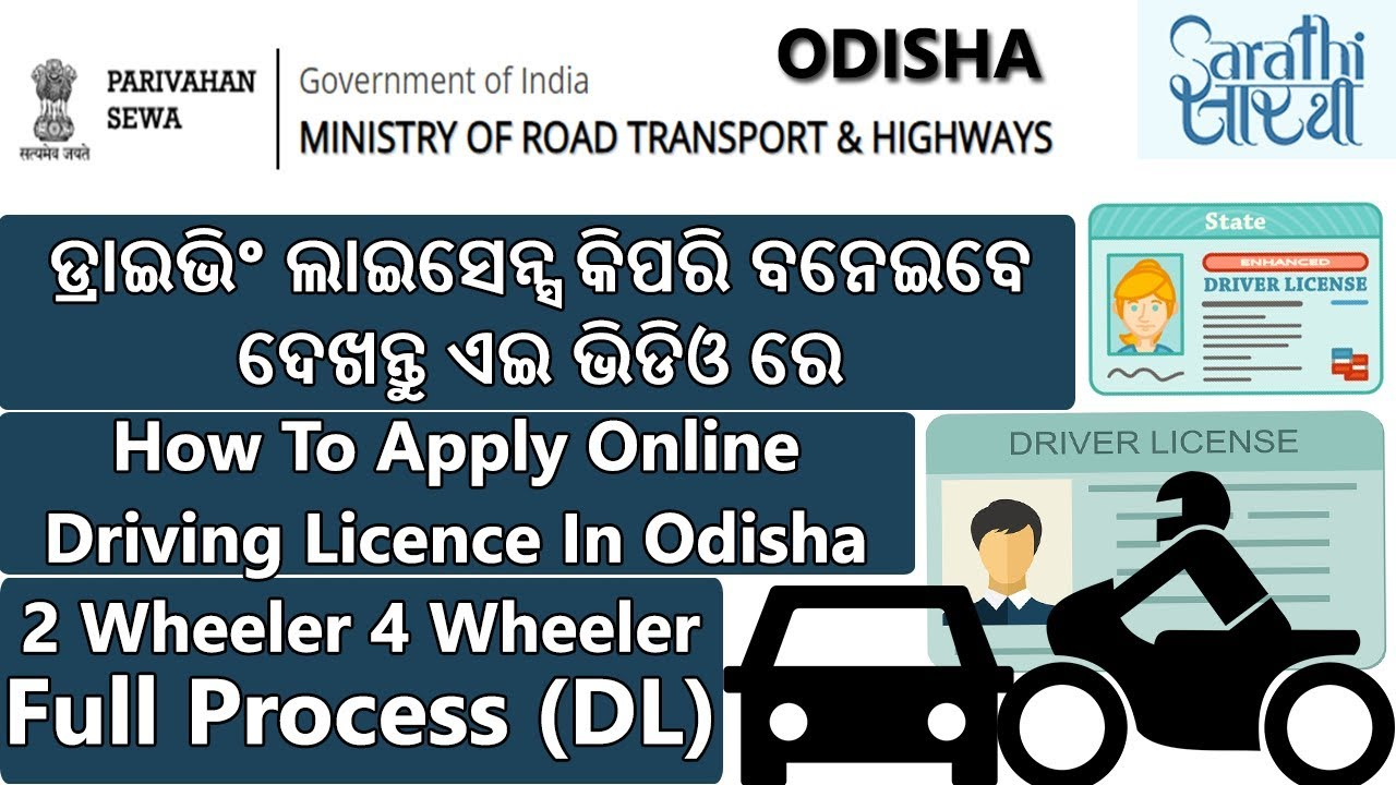online driving licence application form odisha