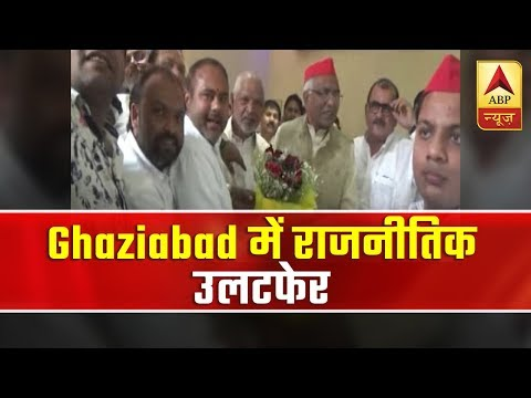 Samajwadi Party Replaces Ghaziabad LS Candidate | ABP News