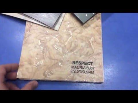 Полукоммерческий линолеум Ютекс Респект - 0981662686 - Www.enita.com.ua