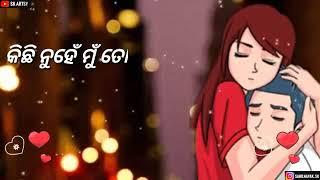 Niswasa To Bina Mora Chalena Whatsapp Status   Human Sagar Loved Whatsapp song 3SYrpW66Dlw