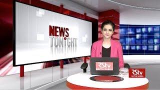 English News Bulletin – May 04, 2019 (9 pm)