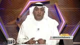 الفراج: ياسر القحطاني ترك كل تغريدات معالي #تركي_ال_الشيخ واختار الإعلاميين .. هل يستحقون منك ذلك؟