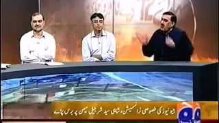 shahi syed blasts on sharjeel memon and shuts him up live on geo tv