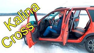 Обзор Lada Kalina CROSS. Отличия от обычной. Косяки робота. Off road тест.