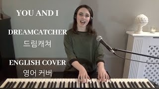 [English Cover] You and I - Dreamcatcher (드림캐쳐) - Emily Dimes 영어버전