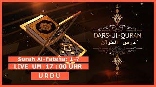 Dars-ul-Quran - Live   Urdu - 22.02.2021