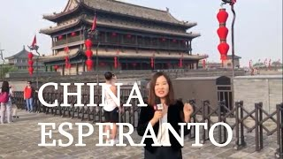 El País donde se habla más el Esperanto es China / 2020