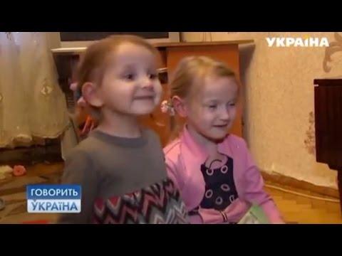 Я убью тебя из-за детей (полный выпуск) | Говорить Україна