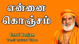 free mp3 songs download - Maha varagi tamil devotional songs