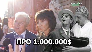 Смотреть Секрет на миллион - Красная дорожка - Олег Филимонов на ОМКФ 2017 онлайн