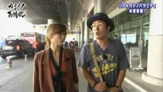 フル版 1 of 3 カジノ萬遊記 Vol. 1 ミディバカラ編 青島あきな 検索動画 18