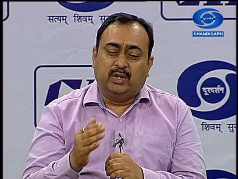 CII-DD Chandigarh Interactive Session on GST