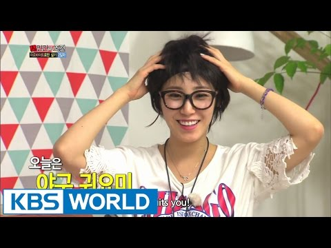 The Human Condition | 인간의 조건 : Living Only with Part-time Jobs, part 2 (2014.07.12)