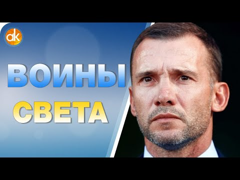 УКРАИНА НА ЕВРО-2020! Победа в меньшинстве над чемпионами!
