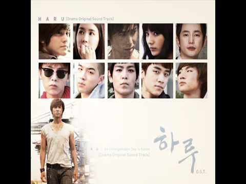 SHINee -  (Haru)하루 (Rock Ver)
