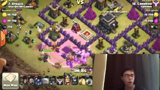 Clash of Clans | Curse of the Crystal League