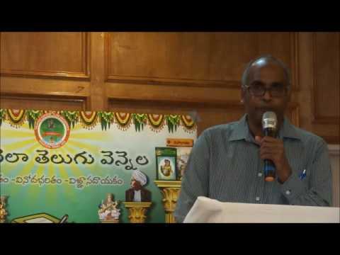 2016 Brown Puraskaaram - Speaker Vinnakota Ravisankar