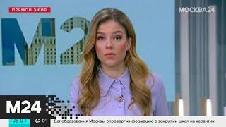 В Патриаршем подворье начинается литургия о спасении от эпидемии коронавируса - Москва 24