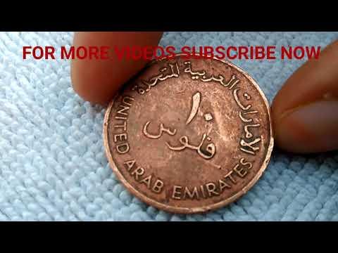 UNITED ARAB EMIRATES RARE COIN ! यूनाइटेड अरब एमिरेट्स रेयर कॉइन !!